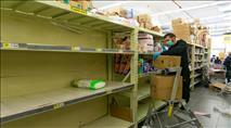 משבר הקורונה: איך לנהל את כלכלת הבית?