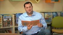 יוסי דגן מקריא ספר חדש לילדים: ספר הקורונה לילדים