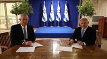 נחתם הסכם להקמת ממשלה - אלו פרטי ההסכם הקואליציוני: