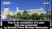"""הטלוויזיה הפלסטינית:  """"ישראל מפיצה את מגפת ייהוד-חברון"""""""
