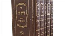 הנדר של רבי יצחק אייזיק בשעת המגפה