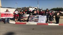 בידיים עם דם: המשפחות השכולות מפגינות מול ישיבת הקבינט