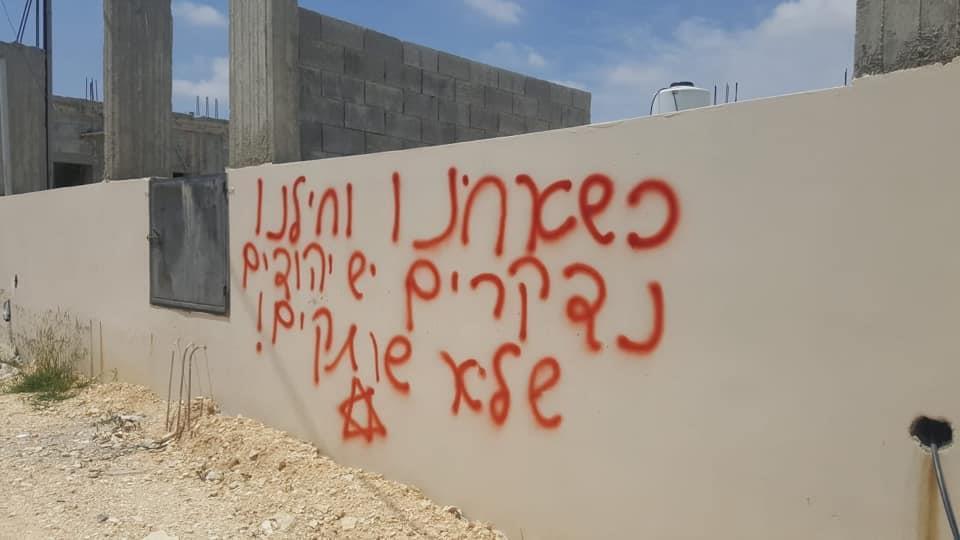 כתובות הגרפיטי בכפר סארה בשומרון