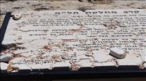 """ערבים חיללו והשחיתו את אנדרטת שיירת הל""""ה"""