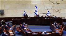 זו ממשלת ישראל ה-35