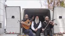 שולי רנד בשיר חדש: אחים אחים