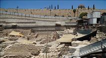"""ד""""ש משיפוץ ירושלים בתקופת עזרא ונחמיה"""