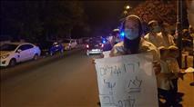 """מפגינים בירושלים: """"אל תפגעו בקדושת העיר"""""""