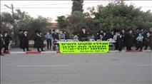 הפגנה במושב עוצם נגד פעילות המיסיונר האוסטרלי