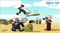 """קריקטורה על האירועים בנגב:  """"ידי החיילים קשורות"""""""