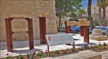 תצוגה ארכיאולוגית חדשה ברחוב היהודים שבעיר העתיקה בירושלים