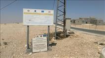 האיחוד האירופי מממן בניה פלסטינית לא חוקית בשטח  C