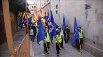 המשטרה הסתייעה בערבים כדי להרחיק את משתתפי סיבוב השערים