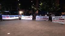 עשרות הפגינו בירושלים נגד תכנית המאה