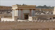 למה לעולם בית המקדש עכשיו?