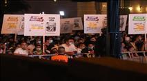 """אלפים הפגינו נגד 'היהודים באים': """"סאטירה אנטישמית"""""""