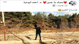 """אישום: ערבי שנכנס כשב""""ח לאשדוד פגע בנערות"""