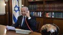 הסכם 'שלום' בין ישראל לאיחוד האמירויות; הריבונות ירדה מהשולחן