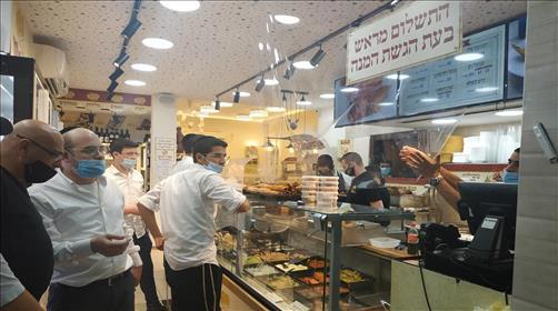 מסעדות הצ'ונט – התפרקות יהודית