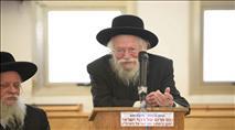 """""""הגרז""""ן יצא להגן על שלום עם ישראל וארץ ישראל"""""""