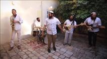 צפו בקליפ המקפיץ של להקת גוונא