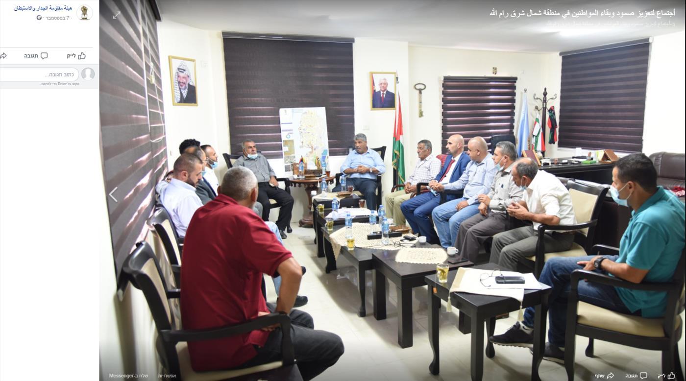 בשקט-בשקט - הריבונות הפלסטינית משתלטת