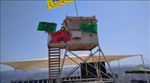סגן שר החינוך: הצו הצבאי ב'קומי אורי' אינו מוסרי