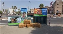 הוגש אישום נגד חקלאי שהגן על עצמו במהלך לינץ' בשומרון