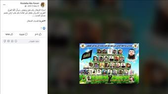חשיפה: ערבים תומכי טרור בעסק בקדומים