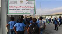 בית ספר חדש ובלתי חוקי נבנה בין לילה בבקעת הירדן