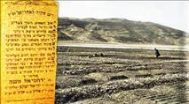 """אדמו""""ר מקוז'ניץ שהתמכר לארץ ישראל"""