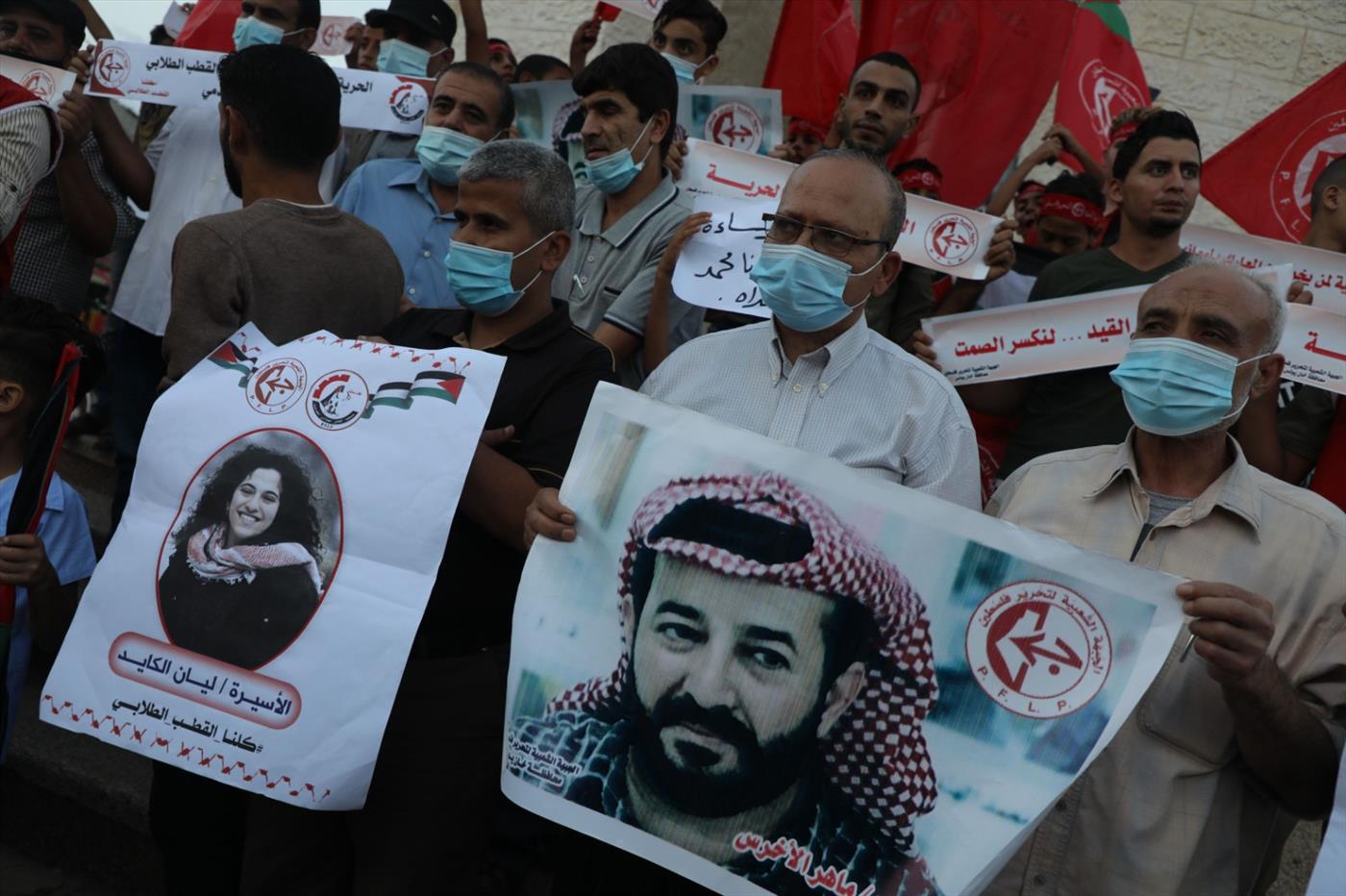 הפגנה למען מאהר אל אחרס (מג'די פתחי, tps)