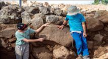 לראשונה: מתחם מבוצר מימי דוד המלך התגלה בגולן