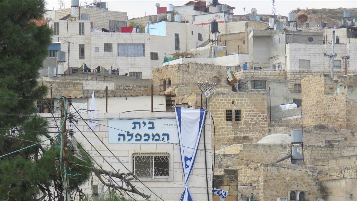 """""""היהודים והערבים רוצים - ישראל והרש""""פ מונעים"""""""