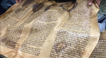 ספר תורה בן 450 שנה אותר בבית בכפר ירכא