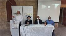 צפו בקליפ: עצמאות משפט התורה במדינת ישראל