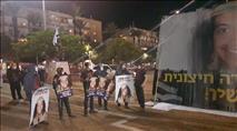 ככה מטייחים את החקירה - מיצג אומנותי בכיכר רבין