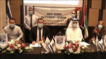 הסכם היסטורי: מביאים את השומרון לדובאי