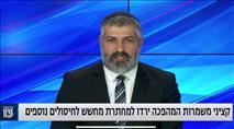 צבי יחזקאלי לאוחנה: הצבא הזמין מחבל להרצאה