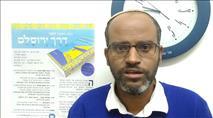 מנסים לשנות את 'הסיפור' של יהודי אתיופיה