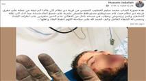 עלילת דם: ערבי הוכה בסכסוך בכפר והאשים יהודים