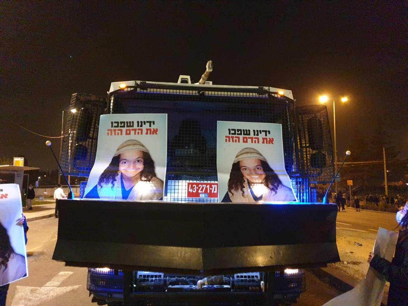מפגינים מוחים על הריגתו של אהוביה סנדק בידי שוטרים