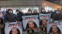 """השב""""כ מאיים על פעילי ימין שמוחים על הרג הנער אהוביה סנדק ז""""ל"""
