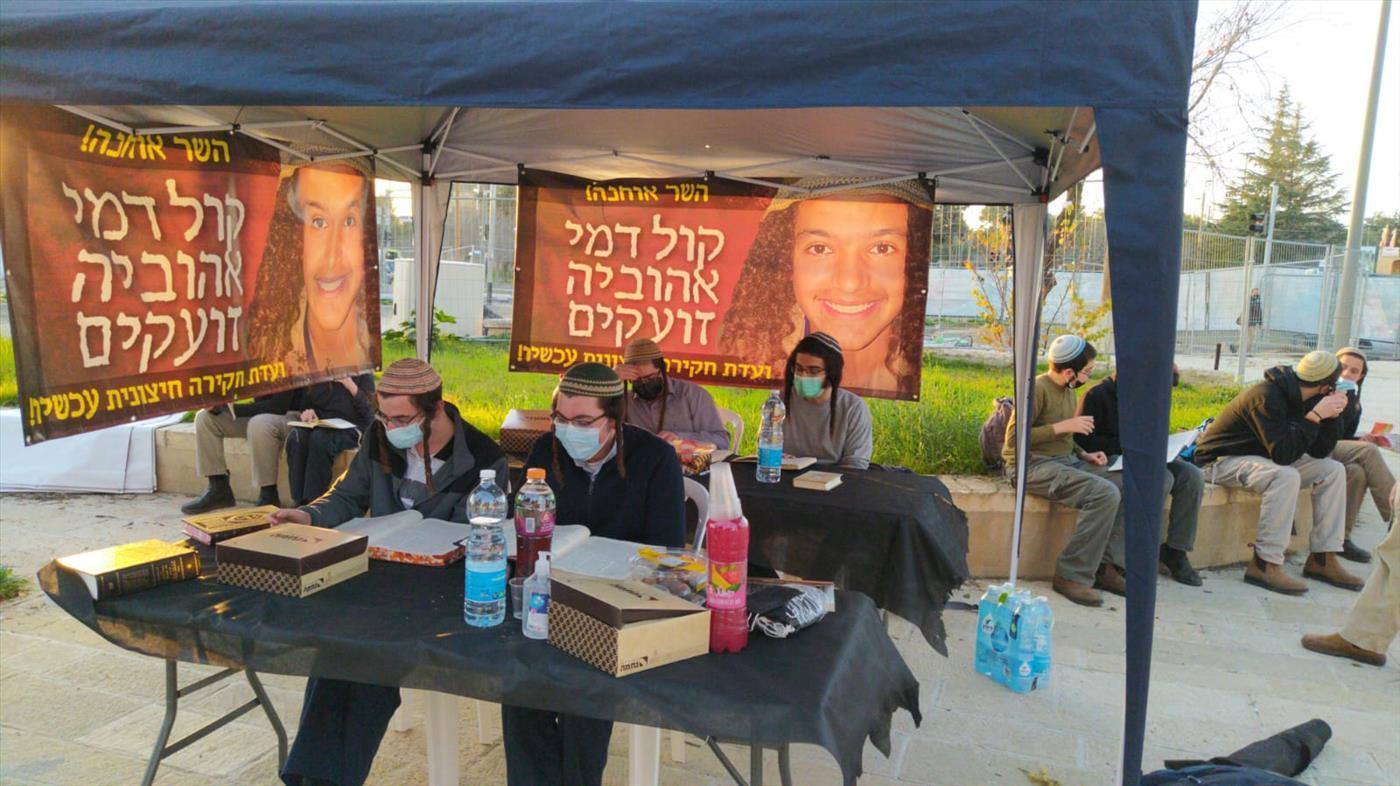 מאהל המחאה שה וקם בירושלים