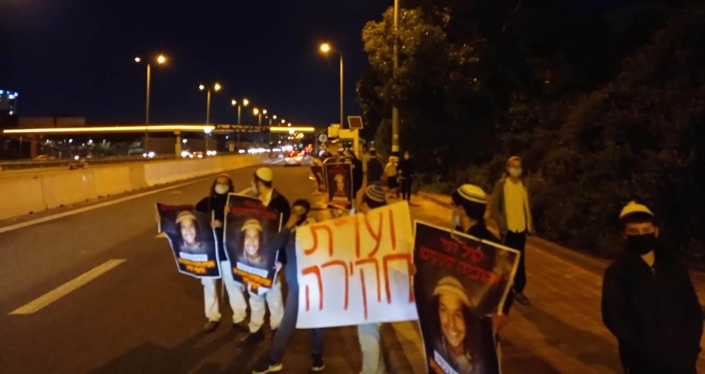 הפגנה בצומת בר אילן ברמת גן, אמש (עוז שפירא)