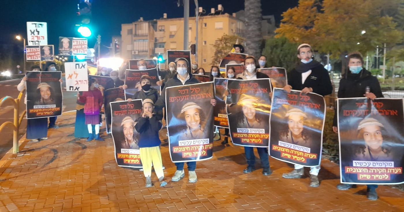 הפגנה בקרית מוצקין, אמש