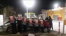 המשטרה עצרה מארגני הפגנה נגד השוטרים החשודים