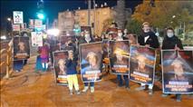 """גם אמש: הפגנות על הרג הנער אהוביה סנדק ז""""ל"""