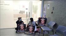 """50 יום למות אהוביה סנדק: פעילים אזקו עצמם למשרדי מח""""ש"""