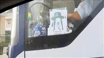 """תקיפה אנטישמית באוטובוס: """"החרדים הביאו את הקורונה לארץ"""""""